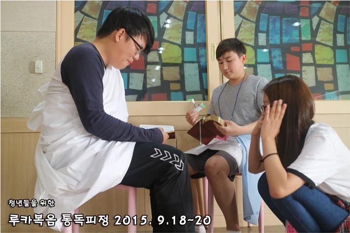 루카복음 통독피정_2015_0919 (124).JPG