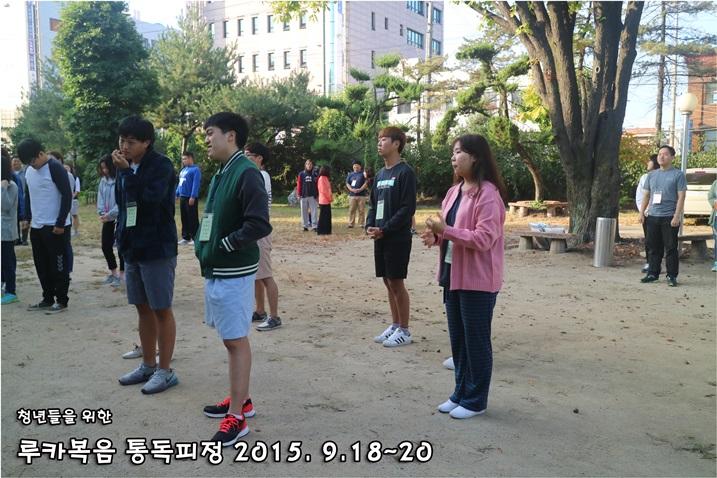 루카복음 통독피정_2015_0919 (18).JPG