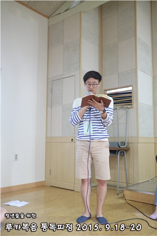루카복음 통독피정_2015_0919 (161).JPG