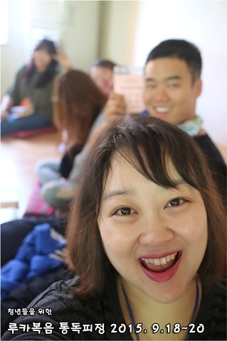 루카복음 통독피정_2015_0920 (41).JPG