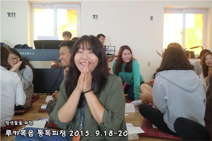 루카복음 통독피정_2015_0920 (127).JPG
