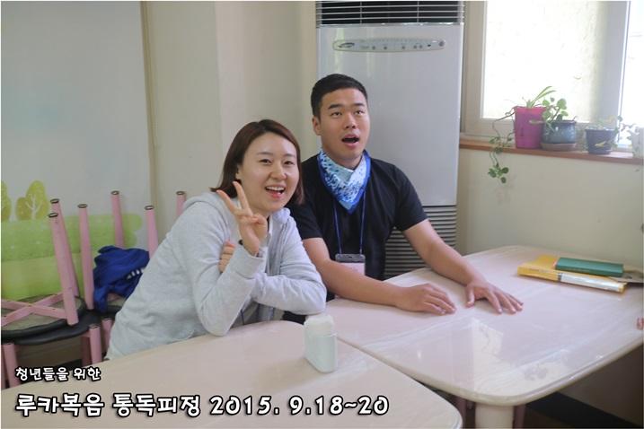 루카복음 통독피정_2015_0920 (53).JPG