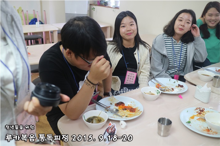 루카복음 통독피정_2015_0920 (62).JPG