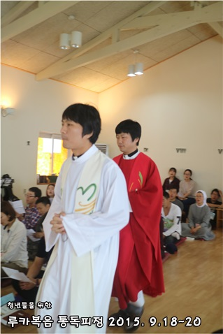 루카복음 통독피정_2015_0920 (104).JPG