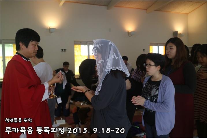 루카복음 통독피정_2015_0920 (130).JPG