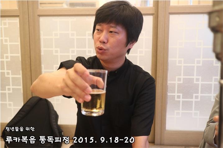 루카복음 통독피정_2015_0920 (172).JPG