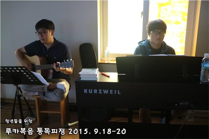 루카복음 통독피정_2015_0920 (20).JPG