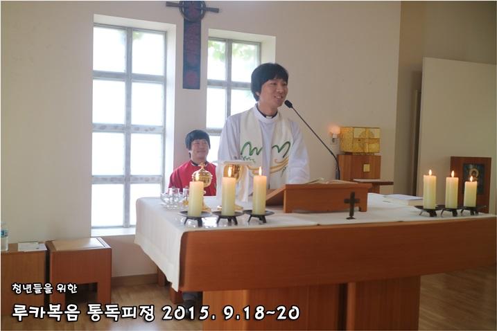 루카복음 통독피정_2015_0920 (136).JPG