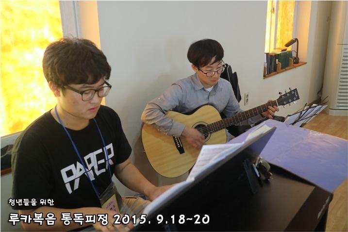 루카복음 통독피정_2015_0920 (93).JPG