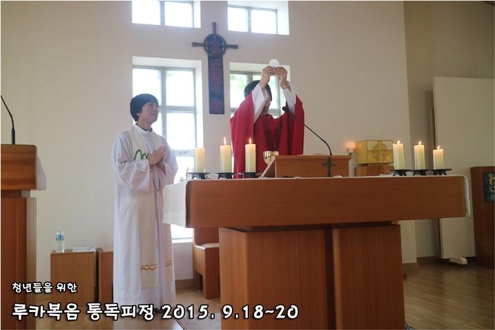 루카복음 통독피정_2015_0920 (120).JPG