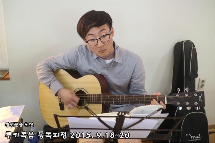 루카복음 통독피정_2015_0920 (70).JPG