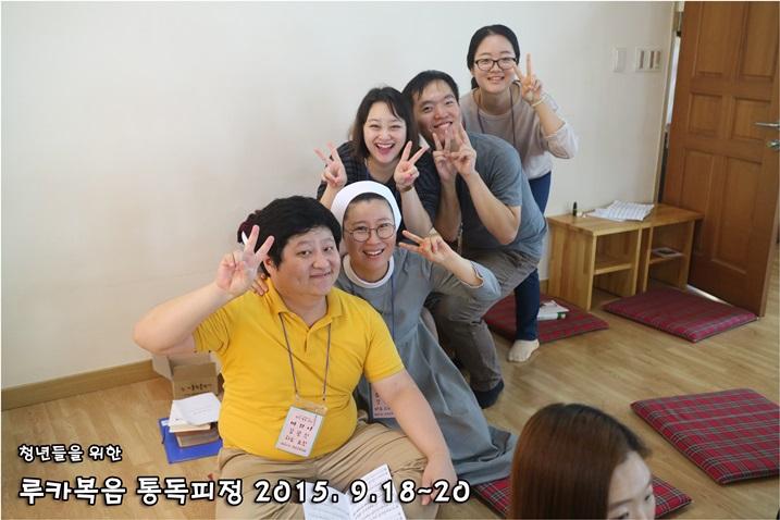 루카복음 통독피정_2015_0920 (94).JPG