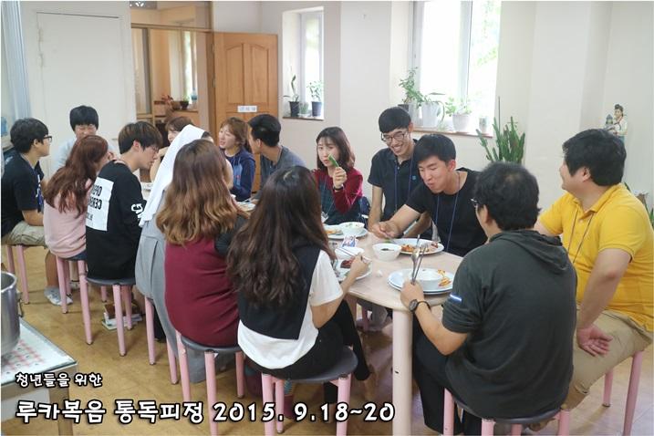 루카복음 통독피정_2015_0920 (55).JPG
