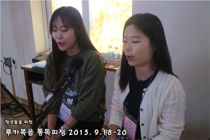 루카복음 통독피정_2015_0920 (73).JPG