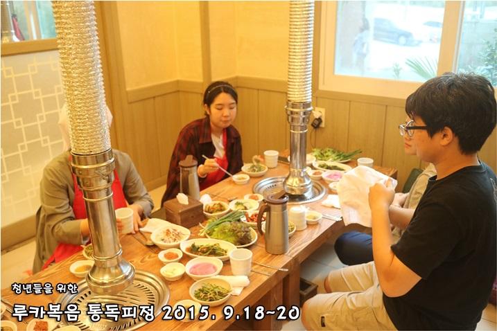 루카복음 통독피정_2015_0920 (168).JPG