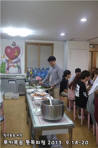 루카복음 통독피정_2015_0920 (56).JPG