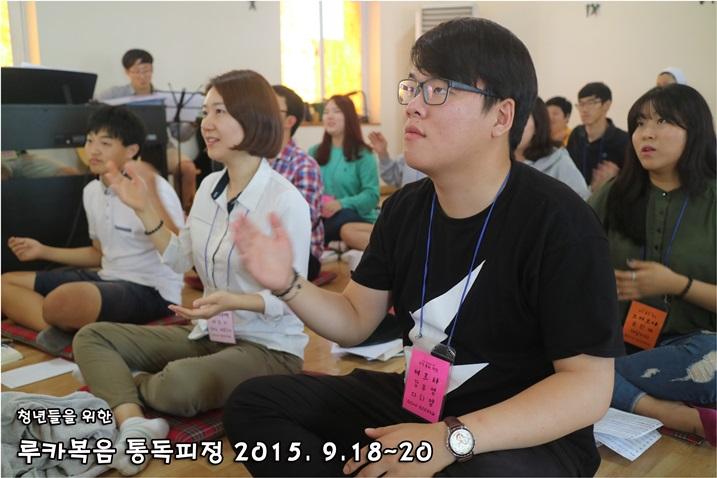 루카복음 통독피정_2015_0920 (92).JPG