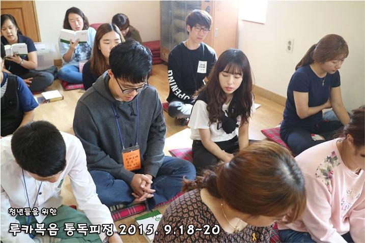 루카복음 통독피정_2015_0920 (108).JPG