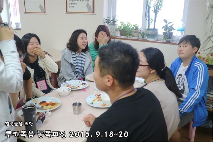 루카복음 통독피정_2015_0920 (59).JPG