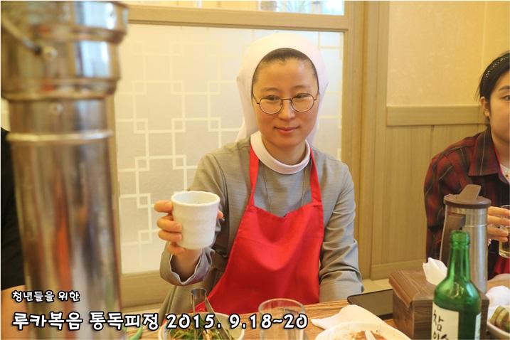 루카복음 통독피정_2015_0920 (175).JPG