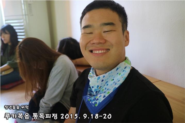 루카복음 통독피정_2015_0920 (39).JPG