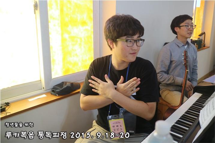 루카복음 통독피정_2015_0920 (74).JPG
