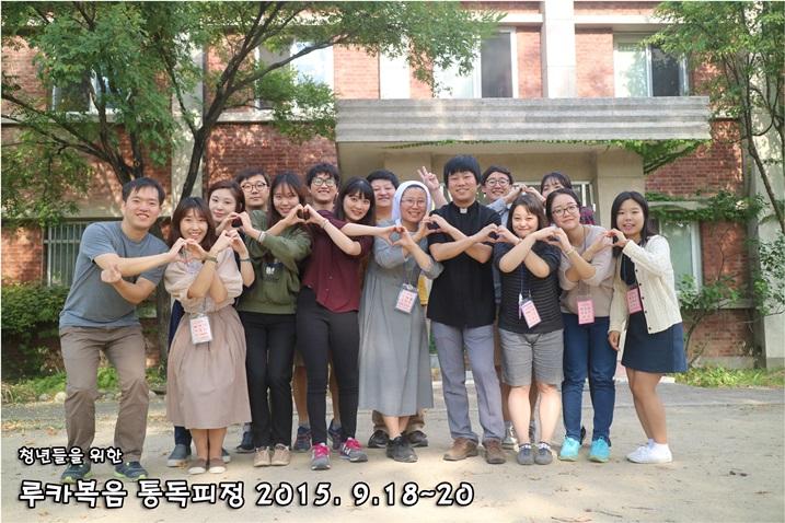 루카복음 통독피정_2015_0920 (165).JPG