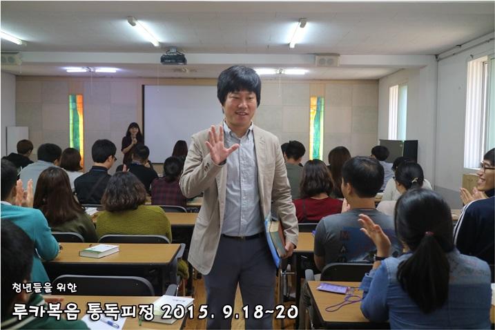 루카복음 통독피정_2015_0920 (31).JPG