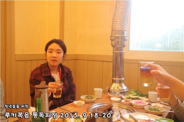 루카복음 통독피정_2015_0920 (174).JPG