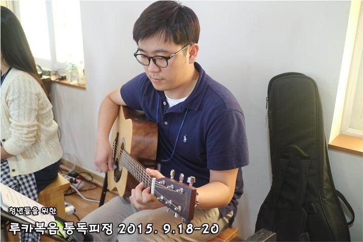 루카복음 통독피정_2015_0920 (72).JPG