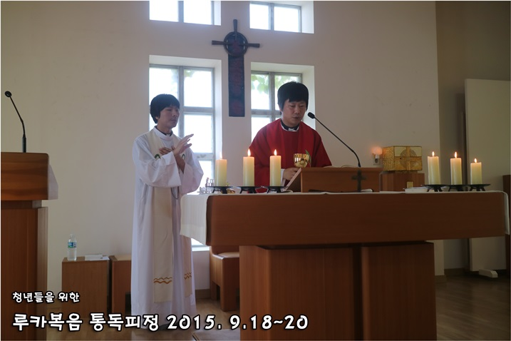 루카복음 통독피정_2015_0920 (121).JPG