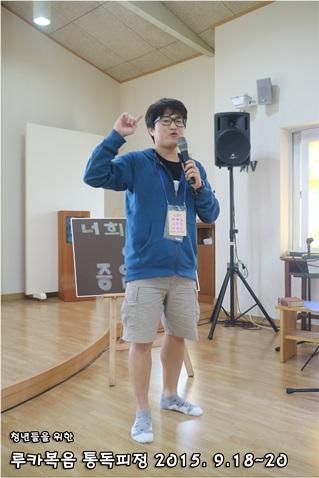 루카복음 통독피정_2015_0920 (48).JPG