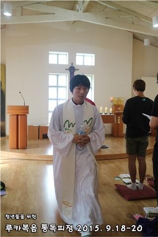 루카복음 통독피정_2015_0920 (145).JPG