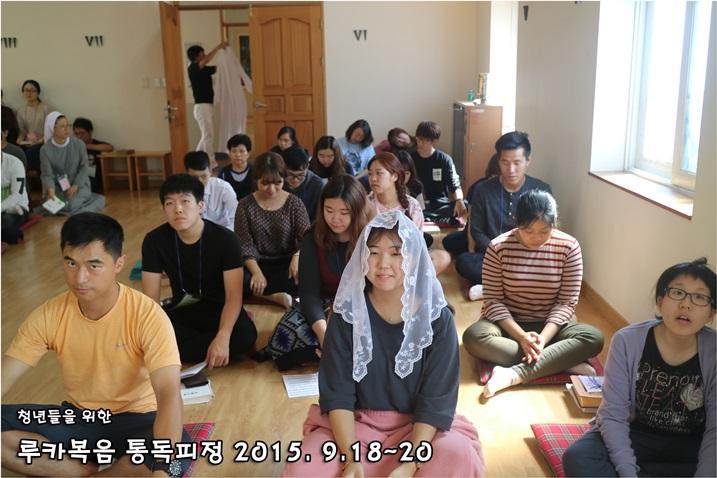 루카복음 통독피정_2015_0920 (98).JPG
