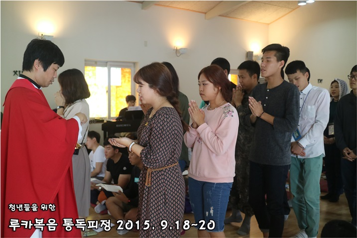 루카복음 통독피정_2015_0920 (131).JPG