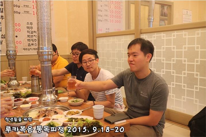 루카복음 통독피정_2015_0920 (173).JPG