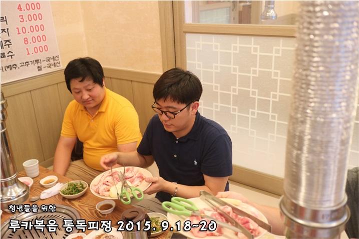루카복음 통독피정_2015_0920 (167).JPG