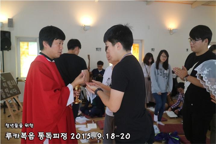 루카복음 통독피정_2015_0920 (129).JPG