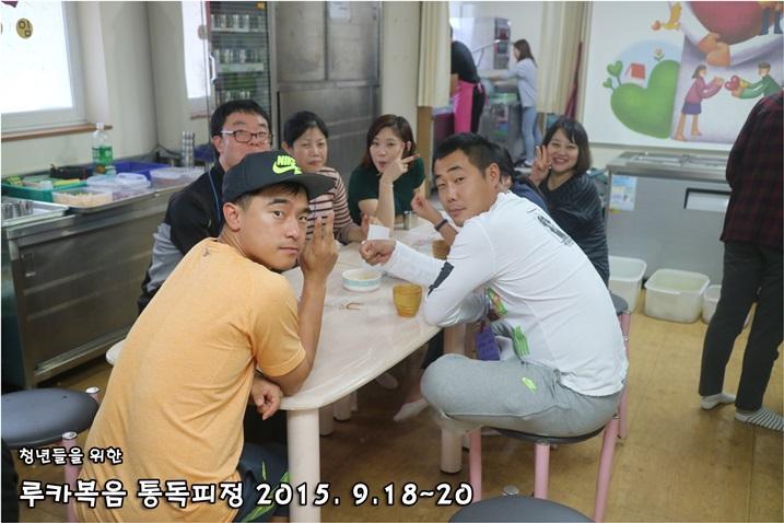루카복음 통독피정_2015_0920 (58).JPG