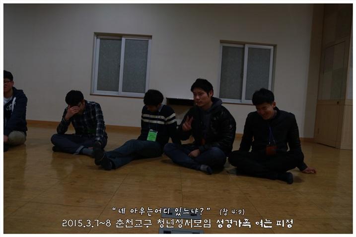 2015_0307_7_신부님 강의 (9).jpg