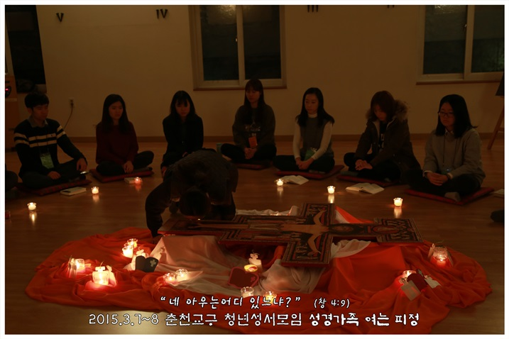 2015_0307_8_때제 기도 (7).jpg