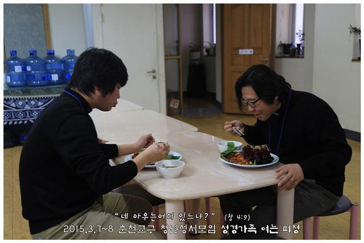 2015_0307_4_저녁식사 (7).jpg