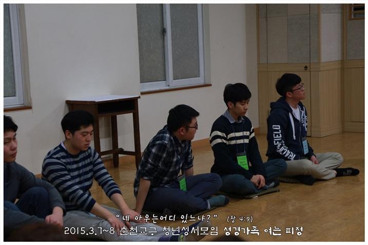 2015_0307_7_신부님 강의 (8).jpg