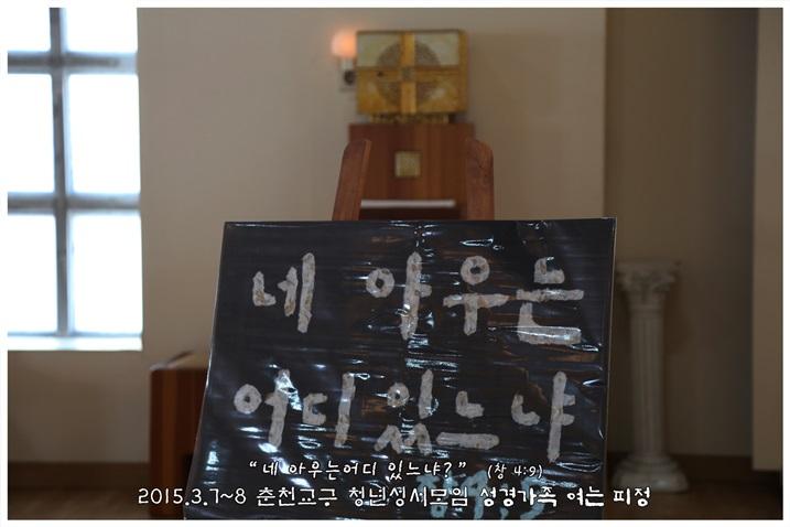 2015_0307_2_시작전례 (15).jpg