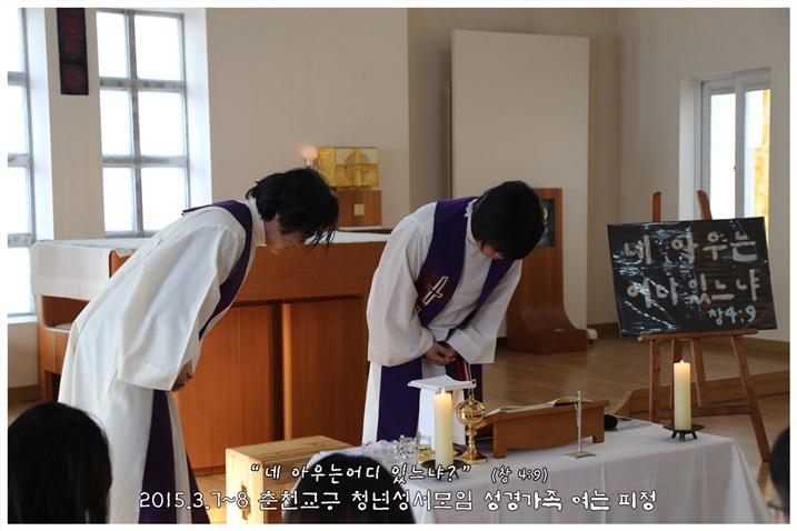 2015_0307_3_여는미사 (8).jpg