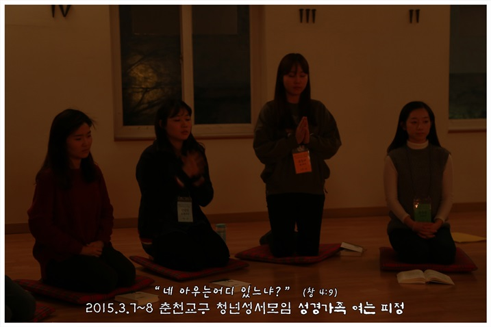 2015_0307_8_때제 기도 (15).jpg