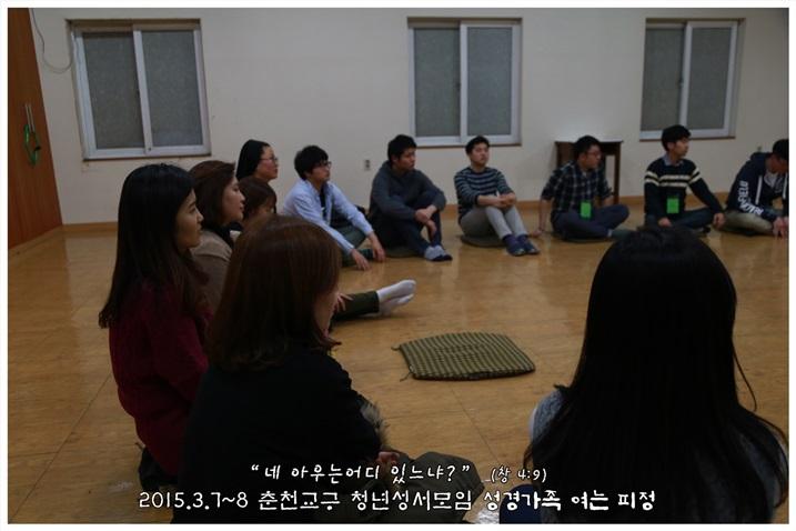 2015_0307_7_신부님 강의 (5).jpg