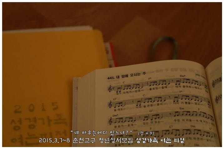 2015_0307_6_찬양나눔 (12).jpg