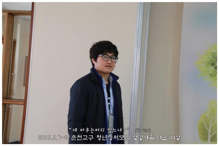 2015_0307_0_피정준비 (4).jpg