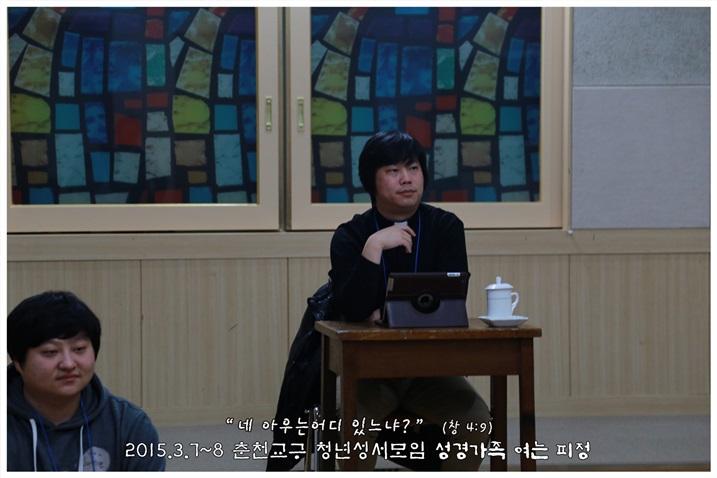 2015_0307_7_신부님 강의 (1).jpg